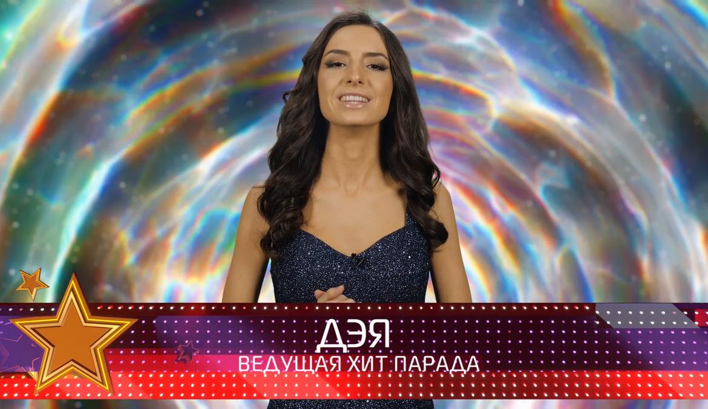 TVM TOP 10 с певицей Дэей — 2 выпуск