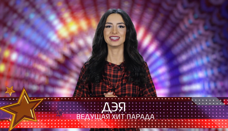 TVM TOP 10 с певицей Дэей — 6 выпуск