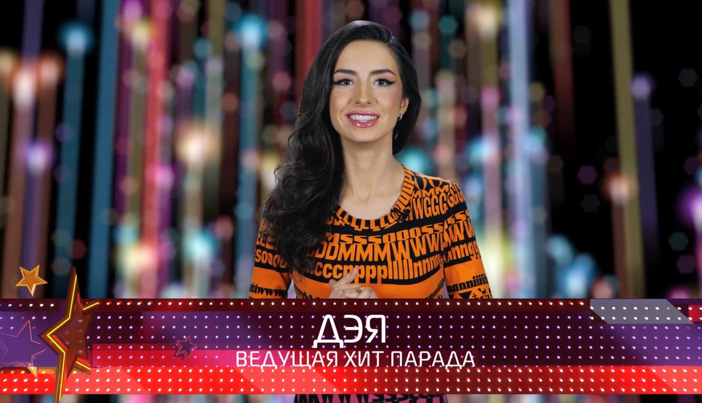 TVM TOP 10 с певицей Дэей — 8 выпуск