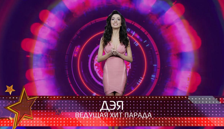 TVM TOP 10 с певицей Дэей — 9 выпуск