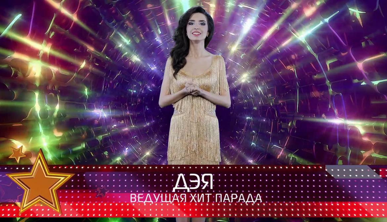 TVM TOP 10 с певицей Дэей — 12 выпуск