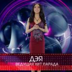 TVM TOP 10 с певицей Дэей — 13 выпуск
