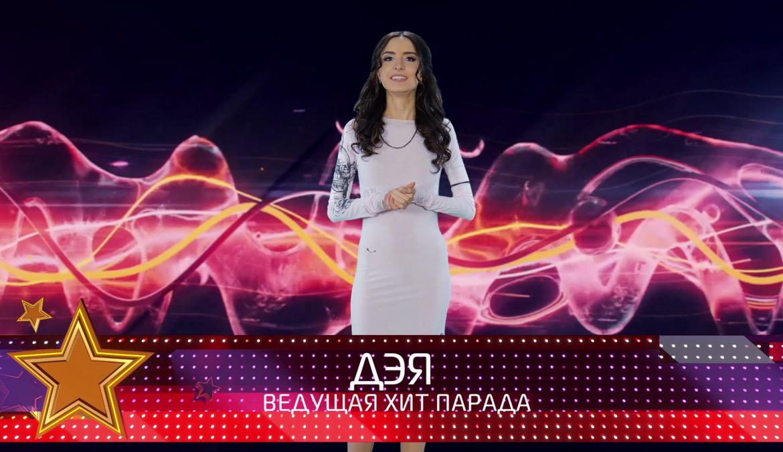 TVM TOP 10 с певицей Дэей — 14 выпуск