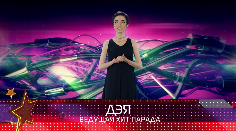TVM TOP 10 с певицей Дэей — 16 выпуск