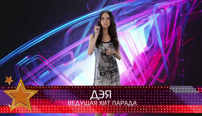 TVM TOP 10 с певицей Дэей — 19 выпуск
