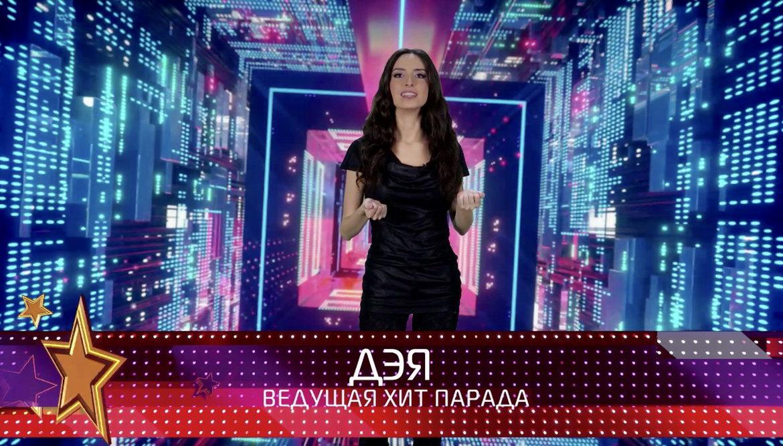 TVM TOP 10 с певицей Дэей — 20 выпуск