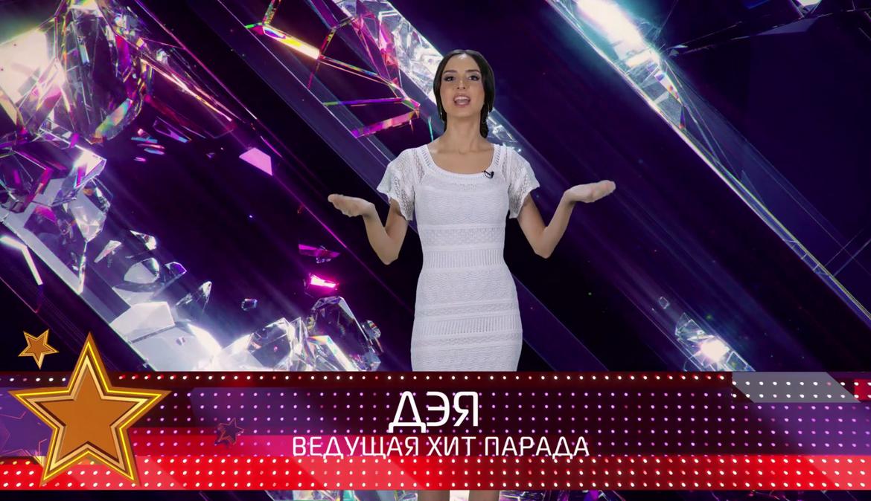 TVM TOP 10 с певицей Дэей — 21 выпуск