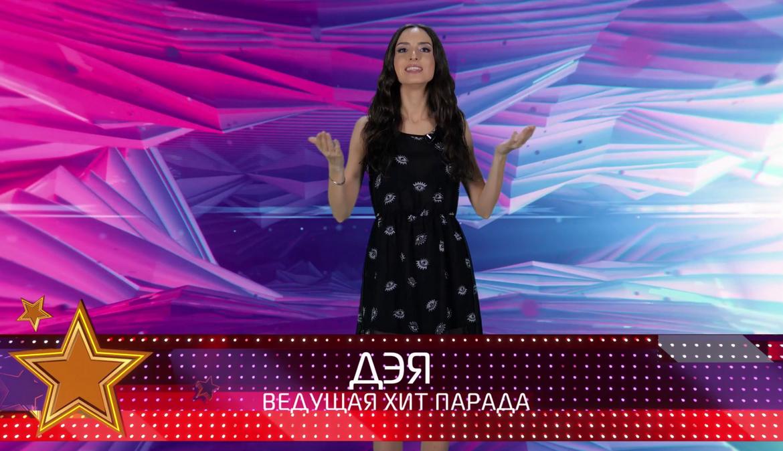 TVM TOP 10 с певицей Дэей — 22 выпуск