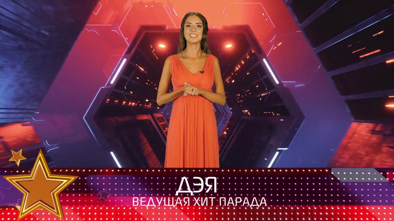 TVM TOP 10 с певицей Дэей — 26 выпуск
