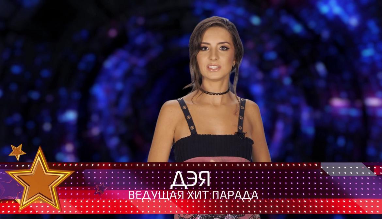TVM TOP 10 с певицей Дэей — 32 выпуск