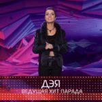 TVM TOP 10 с певицей Дэей — 41 выпуск