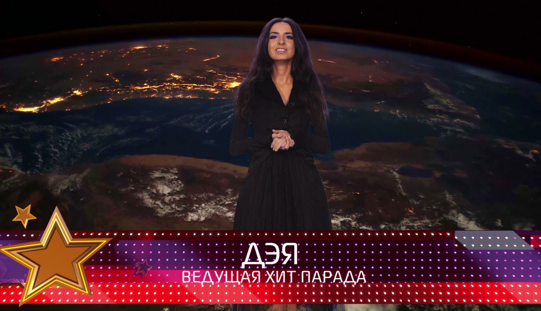 TVM TOP 10 с певицей Дэей — 44 выпуск
