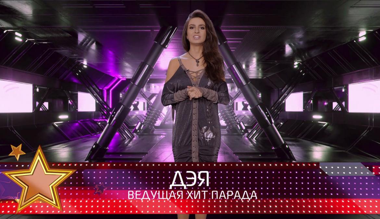 TVM TOP 10 с певицей Дэей — 46 выпуск