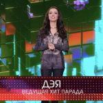 TVM TOP 10 с певицей Дэей — 58 выпуск