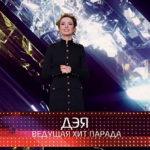 TVM TOP 10 с певицей Дэей — 59 выпуск