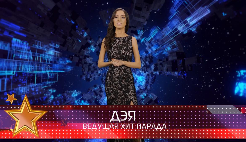 TVM TOP 10 с певицей Дэей — 3 выпуск