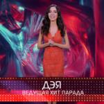 TVM TOP 10 с певицей Дэей — 4 выпуск