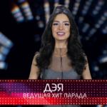 TVM TOP 10 с певицей Дэей — 5 выпуск