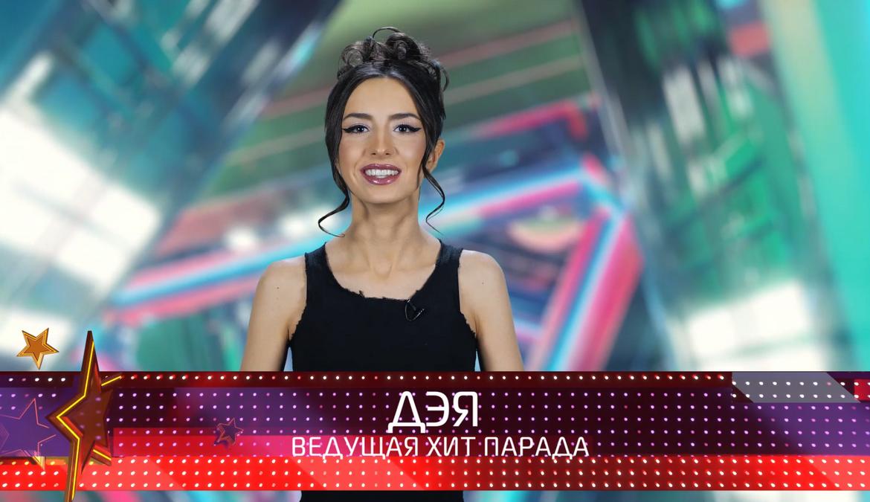 TVM TOP 10 с певицей Дэей — 7 выпуск