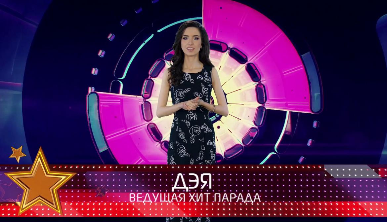 TVM TOP 10 с певицей Дэей — 15 выпуск