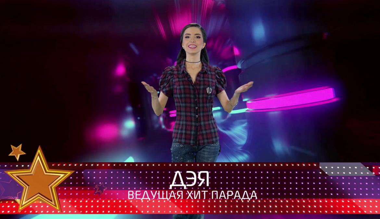 TVM TOP 10 с певицей Дэей — 17 выпуск