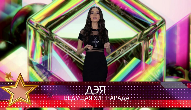 TVM TOP 10 с певицей Дэей — 23 выпуск