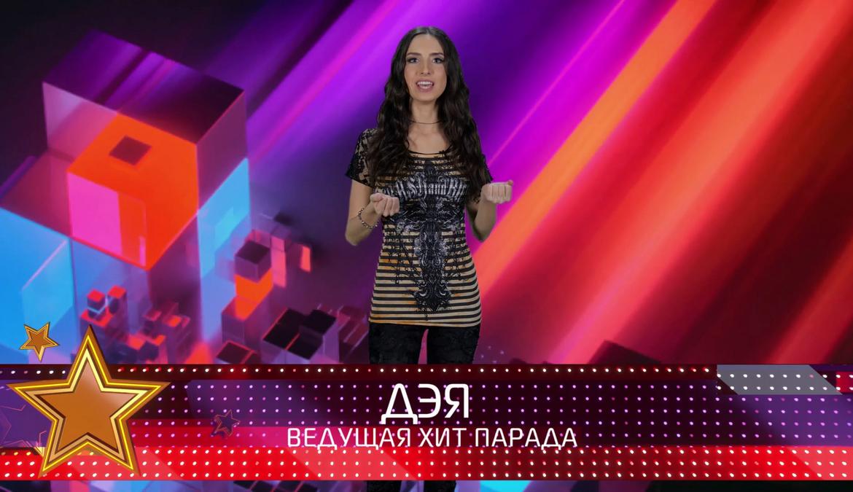 TVM TOP 10 с певицей Дэей — 24 выпуск
