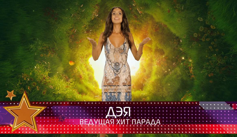 TVM TOP 10 с певицей Дэей — 25 выпуск