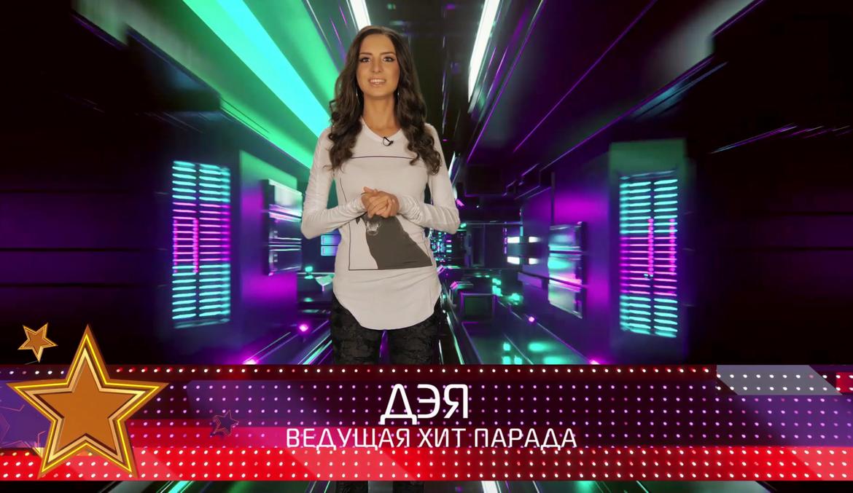 TVM TOP 10 с певицей Дэей — 29 выпуск