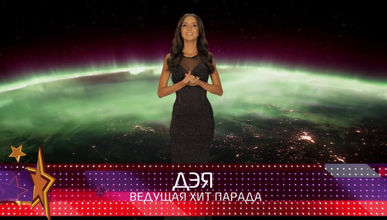 TVM TOP 10 с певицей Дэей — 30 выпуск