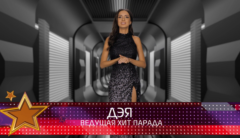 TVM TOP 10 с певицей Дэей — 34 выпуск