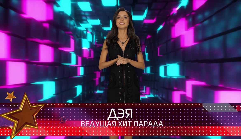 TVM TOP 10 с певицей Дэей — 36 выпуск