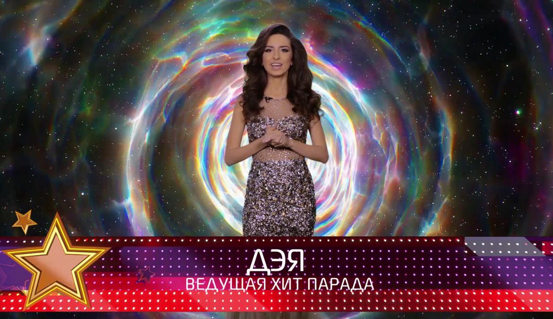 TVM TOP 10 с певицей Дэей — 37 выпуск