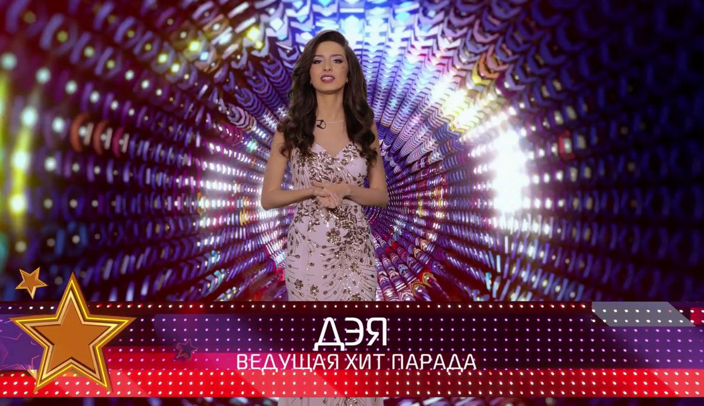 TVM TOP 10 с певицей Дэей — 39 выпуск