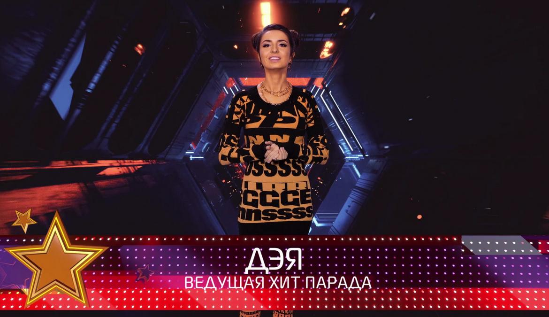 TVM TOP 10 с певицей Дэей — 42 выпуск