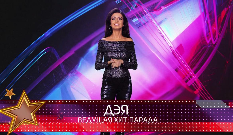 TVM TOP 10 с певицей Дэей — 43 выпуск