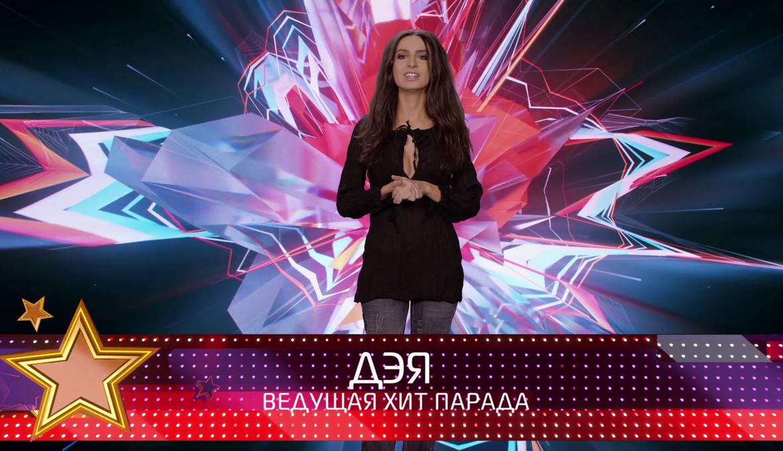 TVM TOP 10 с певицей Дэей — 45 выпуск