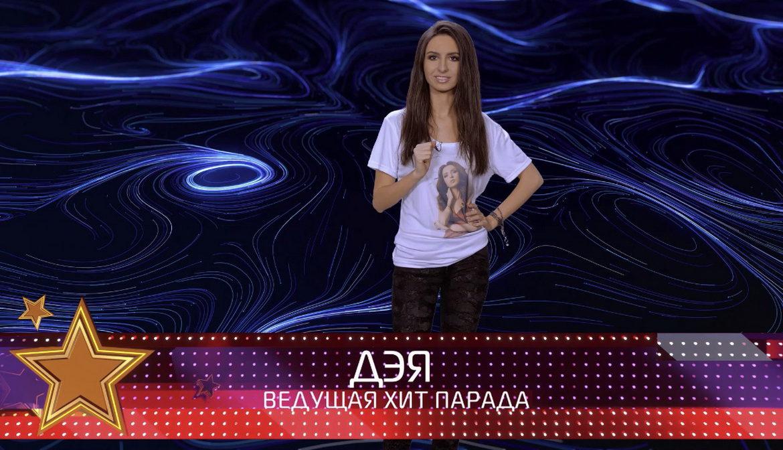 TVM TOP 10 с певицей Дэей — 48 выпуск