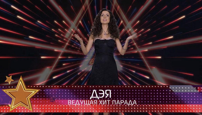 TVM TOP 10 с певицей Дэей — 49 выпуск
