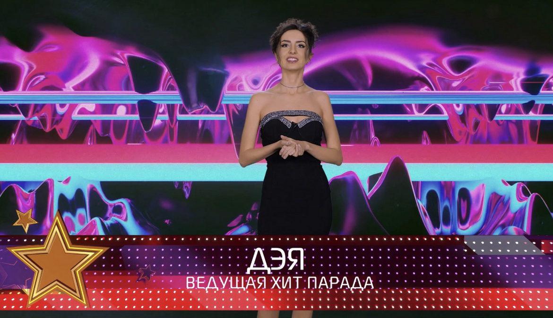 TVM TOP 10 с певицей Дэей — 52 выпуск