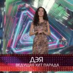 TVM TOP 10 с певицей Дэей — 51 выпуск