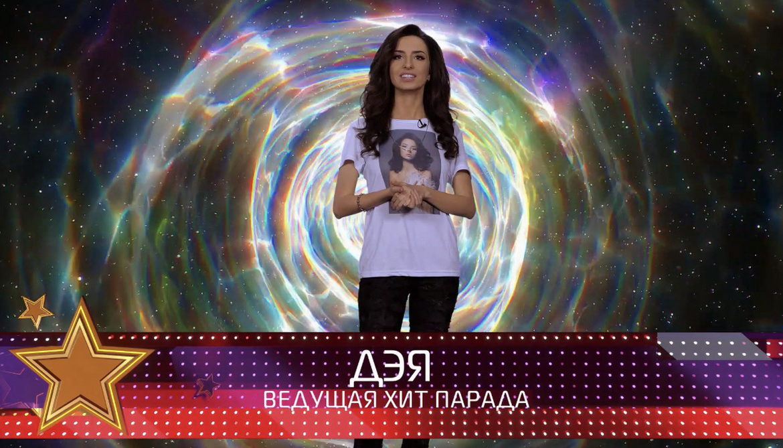 TVM TOP 10 с певицей Дэей — 53 выпуск