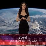 TVM TOP 10 с певицей Дэей — 54 выпуск