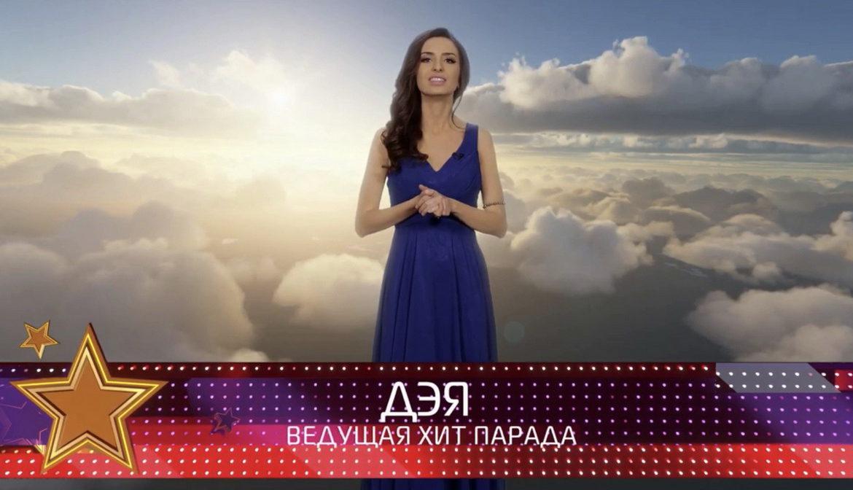 TVM TOP 10 с певицей Дэей — 56 выпуск