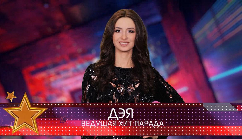 TVM TOP 10 с певицей Дэей — 57 выпуск