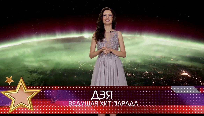 TVM TOP 10 с певицей Дэей — 62 выпуск
