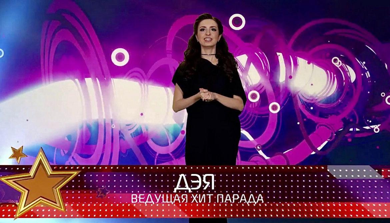 TVM TOP 10 с певицей Дэей — 63 выпуск