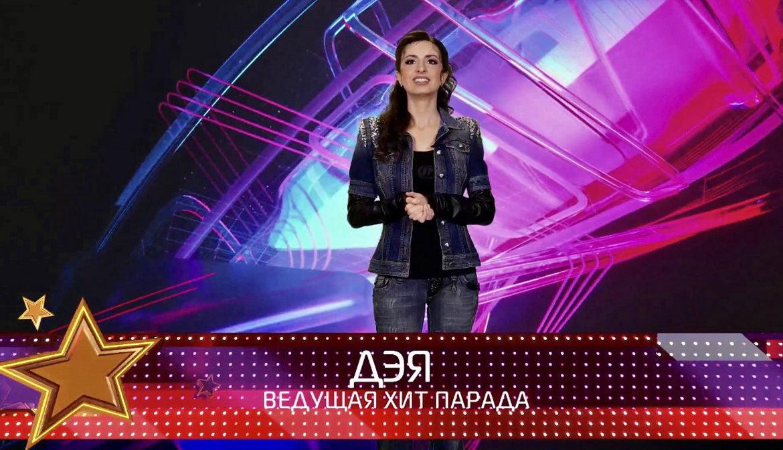 TVM TOP 10 с певицей Дэей — 64 выпуск