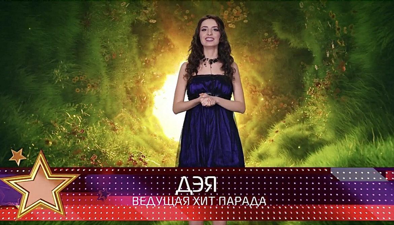 TVM TOP 10 с певицей Дэей — 66 выпуск