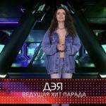 TVM TOP 10 с певицей Дэей — 70 выпуск